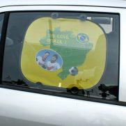 Auto-Sonnenschutz bedruckt Brasil in Auto Seitenscheibe